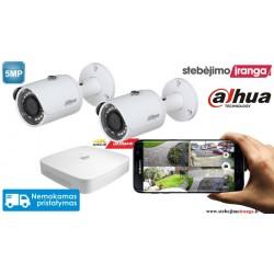 2 lauko/vidaus kamerų sistema 5MP