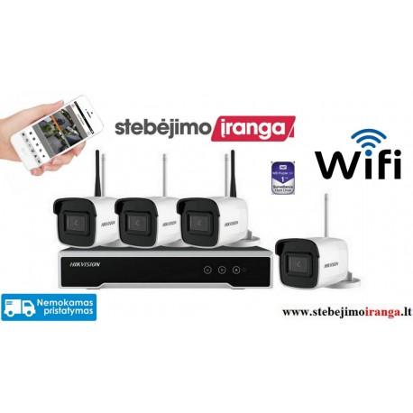 4 WIFI lauko/vidaus kamerų sistema 4MP