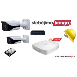 2 lauko/vidaus kamerų sistema 3MP