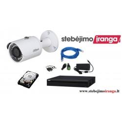 1 lauko/vidaus kameros sistema 2MP