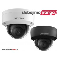 Hikvision dome DS-2CD2145FWD-I F2.8