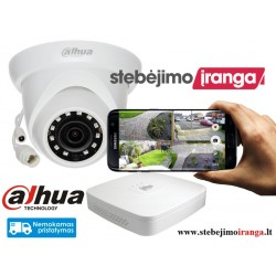 1 lauko/vidaus kameros sistema 4MP
