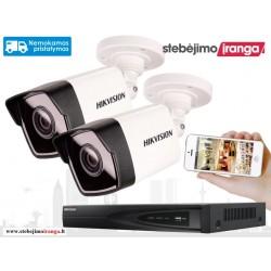 2 lauko/vidaus kamerų sistema 2MP