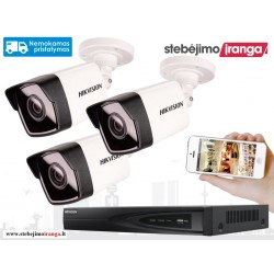 3 lauko/vidaus kamerų sistema 2MP