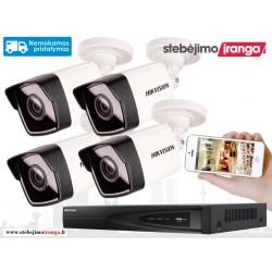 4 lauko/vidaus kamerų sistema 2MP