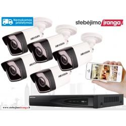 5 lauko/vidaus kamerų sistema 2MP