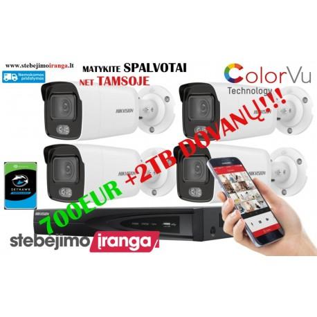 AKCIJA! 4 lauko/vidaus kamerų sistema 4MP ColorVu
