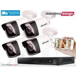 4 lauko/vidaus kamerų sistema 5MP