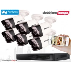 6 lauko/vidaus kamerų sistema 4MP