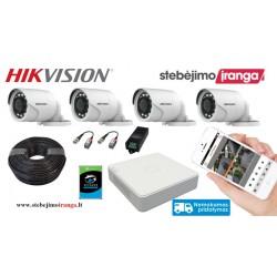 4 lauko/vidaus kamerų sistema 2MP pilnai sukomplektuotas