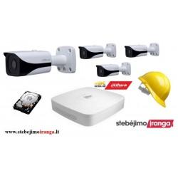4 lauko/vidaus kamerų sistema 3MP